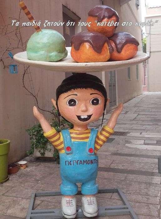 kid-nafplio