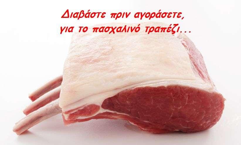 raw lamb rib rack